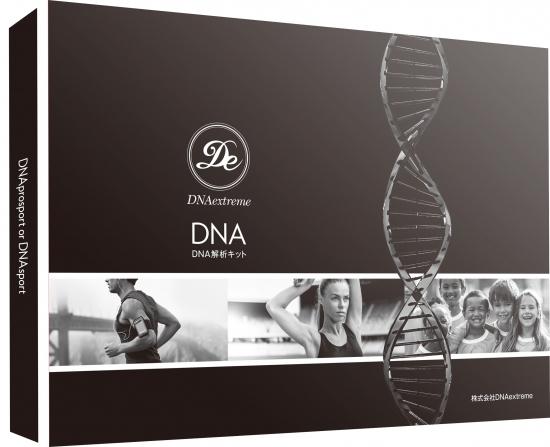 完全に筋肉の為じゃないか!『DNA pro sport』女性開発者に聞いた、スポーツ向け遺伝子解析サービスを始めた理由