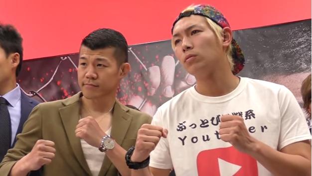 001 140 - 挑戦者に選ばれた4人中の1人、YouTuberジョー「現実的に亀田興毅に勝てる可能性は1%。ボクシング経験は高校生の時。それでも絶対に勝つ」