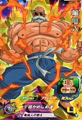 001 178 - 【再現度120%】カッコよすぎ!コミケに亀仙人ムキムキバージョンの筋肉コスプレイヤー現る!