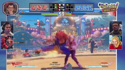 001 188 - 【格闘ゲーム】ときどのEVO決勝「垂直ジャンプキック」の凄さを丁寧に解説してくれる笑ってコラえて