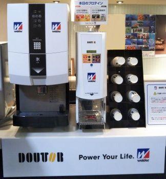 001 201 - ボタン一つで手軽にプロテイン!森永製菓とドトールコーヒー、プロテインマシンを共同開発