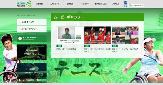 001 33 - 【10名限定】世界車いすテニスの迫力を一緒に観戦しよう!筋肉バカドットコム無料観戦イベント