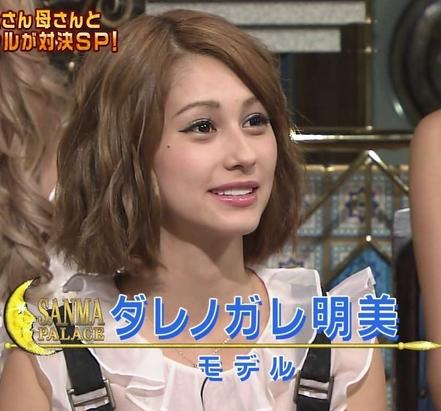 001196 - ダレノガレ明美、身体を鍛えない日本人男性に不満「鍛えずに細いままでいる」「女の子みたい」