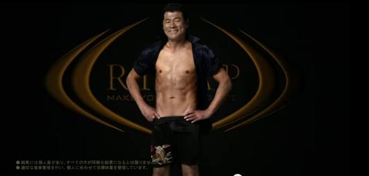 001207 - 【衝撃!】赤井英和がライザップの筋トレで2ヵ月7キロ減の脅威のビフォーアフター動画