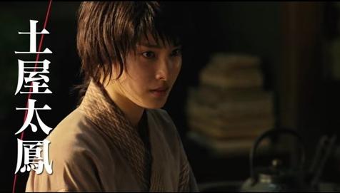 映画の土屋太鳳