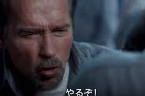 002 28 - 一度入れば二度と出ることが出来ない巨大な「監獄要塞」 VS ドリーム「筋肉タッグ」!アクション映画「大脱出」が地上波初登場