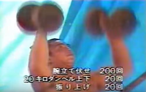 002 4 - 肩の脱臼癖を筋肉の鎧で補った伝説力士・千代の富士「弱い箇所があれば、周りを強くして補強すればいいんだ」