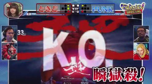 002 77 - 【格闘ゲーム】ときどのEVO決勝「垂直ジャンプキック」の凄さを丁寧に解説してくれる笑ってコラえて