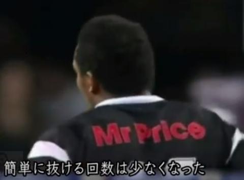 002121 - 『8キロの水』ラグビー日本代表、松島幸太朗のバランス、ステップ強化トレーニング