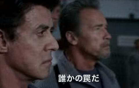 003 20 - 一度入れば二度と出ることが出来ない巨大な「監獄要塞」 VS ドリーム「筋肉タッグ」!アクション映画「大脱出」が地上波初登場