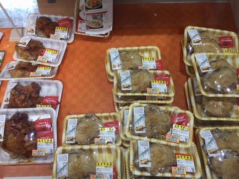 003 28 - 最大50%引きGETも狙える!クリスマスは特価で売られる美味チキンを手に入れる最良の日である