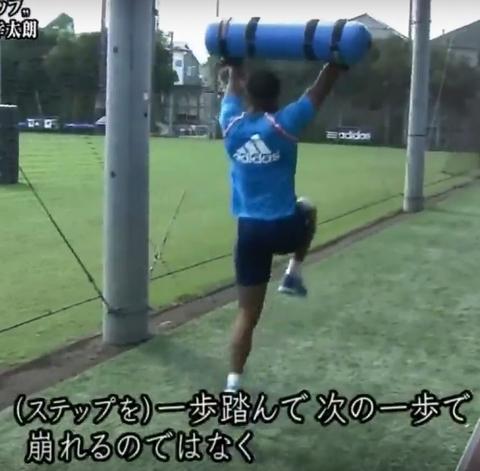 00364 - 『8キロの水』ラグビー日本代表、松島幸太朗のバランス、ステップ強化トレーニング