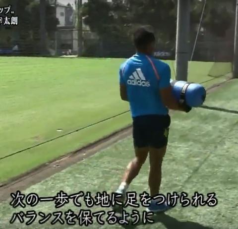 00436 - 『8キロの水』ラグビー日本代表、松島幸太朗のバランス、ステップ強化トレーニング