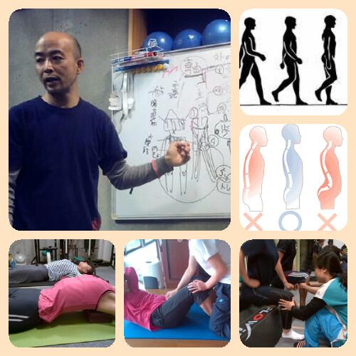 00536 【講師・瀧本修】そもそも軸って何?『軸がある正しい姿勢の作り方と歩行のトレーニングセミナー』2月10日開催