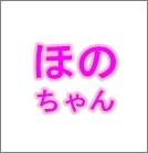 170 - 【特別コラム・山田崇太郎さん】真実を伝えたい。ケトルベルのメリットとデメリットについて
