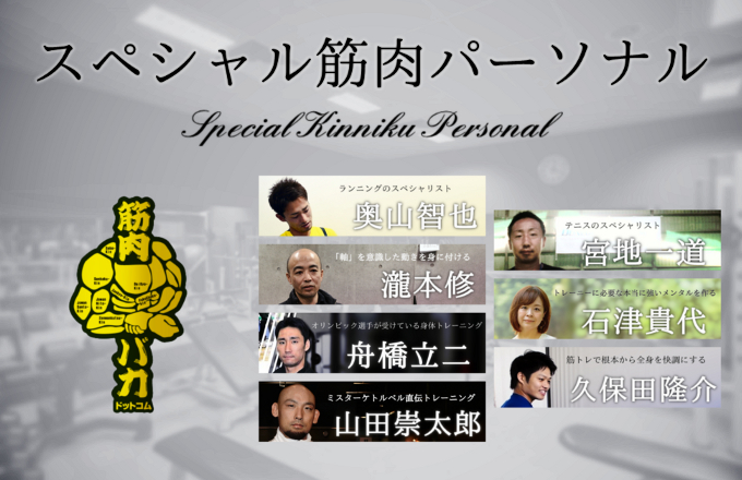 special_06