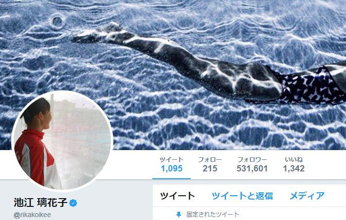 001 251 - 【朗報】競泳・池江璃花子選手、3週間前から軽いトレーニング再開。ラグビーのリアリーファノ選手もエール