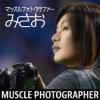 00273 100x100 - 躍動感、美しさ、そして心。筋肉を撮り続ける写真家「マッスルフォトグラファーみさお」が動き出す