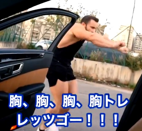 003 60 - 【なぜか元気が出る!】今日は何の日?胸トレの日!に気づいたボディビルダーの狂喜乱舞