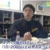 160 21 100x100 - 創価大 田中正義投手「タンパク質だけでいったら(1日)200g以上は摂るようにしています」