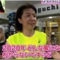 160 247 120x120 - 【強いのに可愛い】浜口京子、60キロのワンハンドローで筋肉鍛える「こうやって鍛えて、またマットに上がれたら最高の人生ですよね」