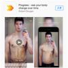 160 3 100x100 - 【自撮り】iOSアプリ「Progress」筋トレ後の自撮り写真を自動でスライドショームービーにしてくれるアプリ