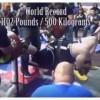160 4 100x100 - 【怪力】「(俺の)カラダもってくれよ!! 3倍界王拳だ!!!!」 タイニーミーカー、ベンチプレス世界記録500kg!