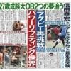 160 47 100x100 - 5年間の肉体強化を試しラグビー再挑戦!パワーリフター「信田泰宏」がトップリーグのトライアウト受験