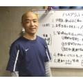 160 83 120x120 - 【推薦】スポーツトレーナー「瀧本修」 個々の体は千差万別