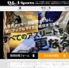 1600015 100x98 - 【スポーツの悩み相談!】専門家100名強が回答するサービス「Q&A Sports」がオープン!