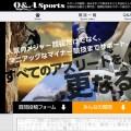 1600015 120x120 - 【スポーツの悩み相談!】専門家100名強が回答するサービス「Q&A Sports」がオープン!