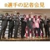 160117 100x100 - 【 出場8選手動画一覧】ニコニコ生放送「新生K-1  2014  -65kg」11月11日(火)23時59分まで視聴可能