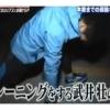 160164 100x100 - 【武井壮】深夜のトレーニング「1日1時間」若いころは不安だし中々上手くいかなかった