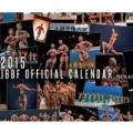 160169 120x120 - 【筋肉の芸術】日本ボディビル選手権1位~12位全員集合!JBBF公式カレンダー2015版登場!
