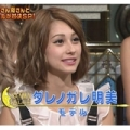 160196 120x120 - ダレノガレ明美、身体を鍛えない日本人男性に不満「鍛えずに細いままでいる」「女の子みたい」