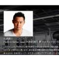 160275 120x120 - 北島康介がパフォームベター日本法人の社長就任!トレーナーの地位向上も目指していく