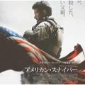 160298 120x120 - 【PTSDの苦悩】映画『アメリカン・スナイパー』最も強い狙撃手と呼ばれた男、クリス・カイルの人生
