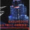 160306 100x100 - 新たなスターが誕生するのか!?「SASUKE2015」の放送は7月1日(水)19時~22時54分!【第31回大会】