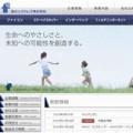 160315 120x120 - 【傷を癒す】台湾発火事故、日本の富士システムズがシリコンガーゼ「トレックス」を全力で寄付