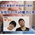 160316 120x120 - 奴子食堂「今日のおつまみ」 第1回 ~日本の女性がマッチョの魅力に気づくにはどうすればいい!? ~