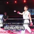 16032 120x120 - 【Krush】山本 優弥は日本のキックボクサー。広島県出身。