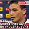 160381 100x100 - 【ラグビー日本代表選手】五郎丸 歩、何となくやってきたルーティンを文字に起こし、評価することによって自分のものにした