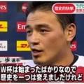 160381 120x120 - 【ラグビー日本代表選手】五郎丸 歩、何となくやってきたルーティンを文字に起こし、評価することによって自分のものにした