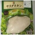160412 120x120 - 【全写真】サラダチキン3種における「カロリー」と「たんぱく質」のランキングは?【セブンイレブン版】