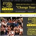 160444 120x120 - ゴールドジムで24時間トレーニングできる場所はどこ?東京限定で調べてみました!