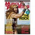 16083 120x120 - 『マッスル・アンド・フィットネス日本版』2014年10月号