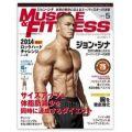 16088 120x120 - 『マッスル・アンド・フィットネス日本版』2014年5月号