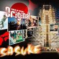 160sasuke 120x120 - 【筋肉の祭り】いよいよ7月3日、第30回目『SASUKE』が4時間放送!