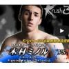 kimura 100x100 - 【Krush】ベルトを獲ってからが(俺の)スタートだと思っている。木村 ミノル(Kimura Minoru)