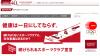 konami 100x56 - コナミスポーツクラブ